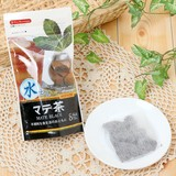 【Tea Boutique】水出しマテ茶 ブラック(4g/tea bag8袋入り)