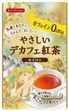 【Tea Boutique】やさしいデカフェ紅茶 セイロン(1.5g/tea bag10袋入り)