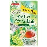 【Tea Boutique】やさしいデカフェ紅茶 マスカット(1.2g/tea bag10袋入り)