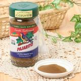 【PAJARITO】インスタントマテ茶 瓶タイプ(75g)