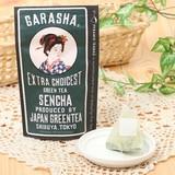 【GARASHA】煎茶(2.1g/tea bag10袋入り)★原産国:日本★
