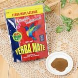 インスタント ジェルバマテ茶(65g)