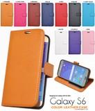 <スマホケース>カラフルな10色展開!Galaxy S6 SC-05G(ギャラクシー)用カラーレザーケースポーチ