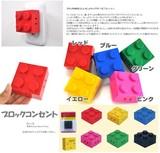 ブロック型コンセント5種