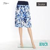 【SALE】【ミセス】【M〜L】花柄ウエストゴムフレアースカート r102563