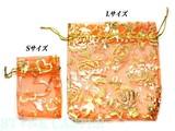 【天然石販促パッケージ・タグ】ファンシーポーチ オレンジゴールド(10個セット) 【天然石】