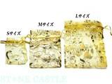 【天然石販促パッケージ・タグ】ファンシーポーチ ブルーゴールド(10個セット) 【天然石 パワーストーン】