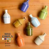 【重山陶器】ミニコンプラ瓶<波佐見焼>