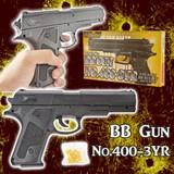 【祭り商材&安価玩具】BBガンNO.400-3YR/BBガン/モデルガン