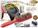 髪にやさしい豚毛ブラシセット