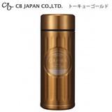 【世界初/ボトル内部にテフロン加工/コーヒー専用ボトル】カフア コーヒーボトル