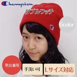 【Champion】ダブルワッチ<6color・男女兼用・キッズ・手洗い可>