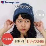 【Champion】ダブルワッチ<8color・男女兼用・キッズ・手洗い可>