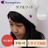 【Champion】ダブルワッチ<10color・男女兼用・キッズ・手洗い可>