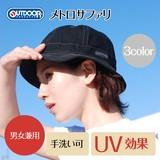 【OUTDOOR】メトロサファリ<3color・UV対策・男女兼用・手洗い可>
