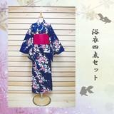 【カジュアル浴衣】浴衣4点セット/浴衣・付け帯・下駄・シュシュ
