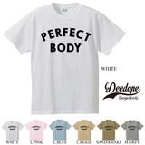 DEEDOPE Short Sleeve Print T-shirt Cut And Sewn