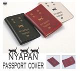 【ネコ/CAT(猫)】パスポートカバー ネコ/3色展開