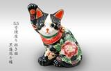 【九谷焼】5.5号横座り招き猫 黒盛花と蝶