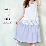 【春夏SALE♪】大人気!刺繍パネル柄×シフォンドッキングワンピース♪