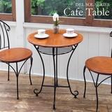 【直送可】【送料無料】Del Sol 棚付カフェ丸テーブル DS-T3450