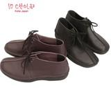 新商品!INCHOLJE紳士靴 センターシーム レザーシューズ【2色展開】-M-1007