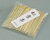 竹製松葉串(100本入)