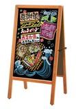 【什器・店舗備品・サイン】 A型看板両面(マーカー仕様)