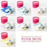 【Alyrinto】PiNK BOX マグカップSギフト<マグカップS1個、ティータオルサイズ1枚、オーナメント1個>