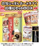 ピュアスマイル  【にっぽん招福 アートマスク  限定BOX 4枚入セット