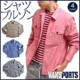 ロールアップ フレンチリネンシャツ カラー 長袖シャツ カジュアル ライトブルゾン メンズファッショ