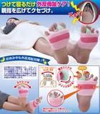 おやすみ外反母趾対策に!寝ながら足指グイッと(2個組)