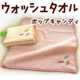 【fureru ポップキャンディ】2柄2サイズ展開タオル<カギステッチ 刺繍>