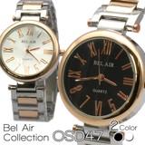 【Bel Air Collection】★クオーツ レディース 腕時計 OSD47【保証書付】