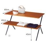 【オリジナル商品】ブラックフレーム 多段テーブル