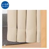 フィッティングルーム用カーテン レール用カーテン