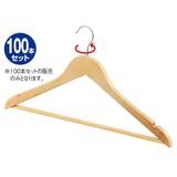 【オリジナル商品】木製ハンガークリア