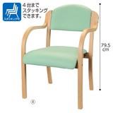木製スタッキングチェア 合皮張り(アーム付き)