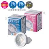 【売れ筋商品】LED電球(ハロゲンランプ60W形相当)