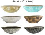 【P.T.Aシリーズ/テラコッタ】ボル Vase