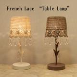 【SALE】フレンチレース[テーブルランプ]【1灯】