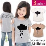 【2015夏物新作】【SALE】15%OFF MILKISS 北欧風 フロッキープリントTシャツ 80〜95cm
