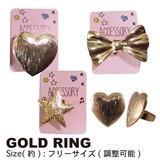【アメ雑/雑貨】ゴールドリング 3種/アクセ/指輪/リング/ハート/スター/リボン/アンティーク