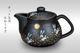 KUTANI Ware Pot Japanese Tea Pot Rabbit
