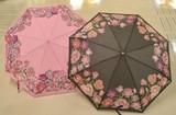 【セール】ローズ折り畳み傘 2色