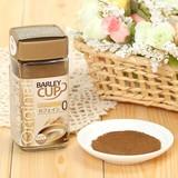 【セール】【BARLEY CUP】粉末清涼飲料 オリジナル(50g)
