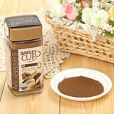【セール】【BARLEY CUP】粉末清涼飲料 糖蜜(50g)