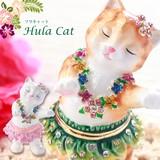 【戦プラ!】 フラキャット 宝石箱(動物)猫 ジュエリーボックス