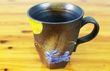 KUTANI Ware Mug Rabbit