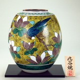KUTANI Ware Size 8 Flower Vase Yoshida Flower